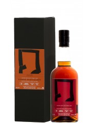 Hanyu 2000 Single Cask Tay Bak Chiang No.2