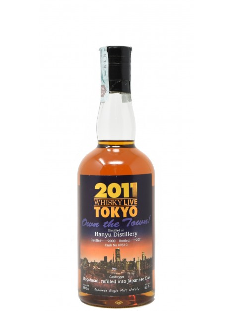 Hanyu 2000 Mizunara Single Cask 9510