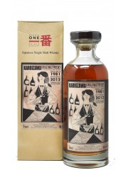 Karuizawa 1981 Single Sherry Cask 162