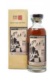 Karuizawa 1982 Single Bourbon Cask 8444