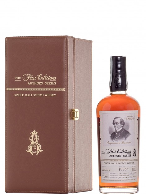 Springbank 1996 20 Year Old Sherry Cask